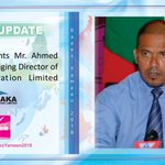 President appoints Mr.Ahmed Shareef as Managing Director of @Fenaka_Official https://t.co/EuIb4tNqu8