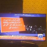 جیو نیوز کے مطابق PTI کے امیدوار کے سب پولنگ اسٹیشنز سے 39 ہزار ووٹ ہیں جبکہ کیپیٹل TV کے مطابق 44ہزار ووٹ ہیں - - کیا ڈرامہ ہے جیو حرامی؟ https://t.co/y7qPA7tpay