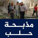 #حلب_تباد والعالم يتفرج https://t.co/8Qite9BxSk