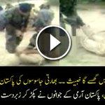 Pakistani Army Arrest Indian Army Spy On Indo Pak Border https://t.co/Dt6XnIWWdh https://t.co/nEU51jttWu