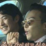 Lee Jae Hoon relays his excitement in getting to meet G-Dragon https://t.co/jfCiKQ7IJr https://t.co/BTlVo93NVa