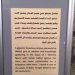 """تمثال من حجر الحلان يمثل الإله """"نابو"""" إله الحكمة عند الآشوريين في المتحف الوطني العراقي/بغداد بعدستي 😊 #IRAQesque https://t.co/LnKWKUqdA9"""