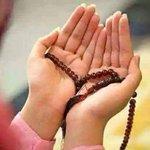 اپکا بڑا سرمایا وہ لوگ ہیں جو آپکی ger موجودگی میں اپنے رب سے دعاوں میں آپ کے لیے خیر مانگتے ہیں https://t.co/lNjpGWRBQX