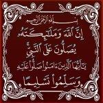 السلام علیکم اور صبح بخیر . الله آپکو همیشه خوش و خرم اور اپنے حفظ و امان میں رکهے. آمین https://t.co/uiyTbFn6ra