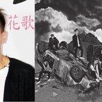 J.Y. Park compliments GOT7 + cheers on their comeback https://t.co/bWjBsGRNkj https://t.co/Fbqr5ldMXz