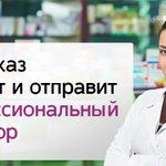 Казахстанская онлайн-аптека ищет себе в команду профессионалов https://t.co/1YLwAKRMlj #вакансии #ecommerce #istartp https://t.co/T4xoGXP2uU