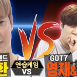 F.T. Island and GOT7 go 2v1 in their ongoing League battle https://t.co/9MvdAm1erq https://t.co/t11y2v4667