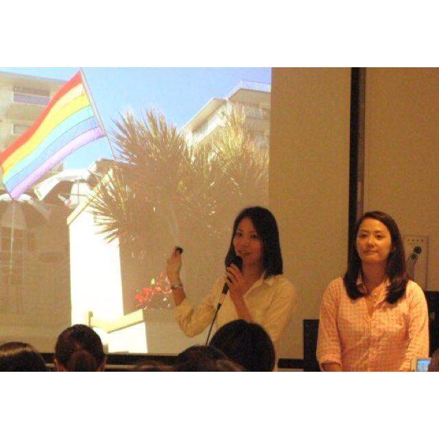 【第31回エンジン塾】 増原裕子さんと東小雪さんを講師に迎え、LGBTについて理解を深めるセミナーが開催されました。 #エンジン01 #エンジン01文化戦略会議 #LGBT https://t.co/64j1L4qadl