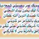 🌳#صباح #الخير 👂🏻 🌳#صباح #الورد🌺 👀على #الطيبين🙏🏿 👩👩👦👦وعلى كل حبايب قلبي❤️ https://t.co/901NXIVKGK