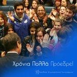 Χρόνια Πολλά Πρόεδρε @AnastasiadesCY! #Cyprus https://t.co/3jocC2XH5Q