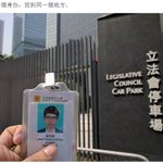 """Brilliant caption. @nathanlawkc: """"Returning to the same place under a different identity"""" #OccupyHK #Legco2016 https://t.co/CyNDLUAvIW"""