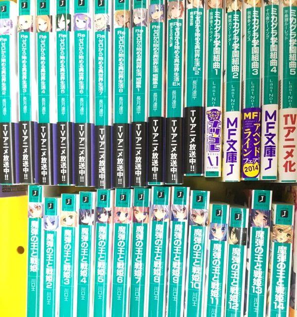 (´-ω-`) 人気の #リゼロ 買取しました!まだまだ大人気!!短編集・EX付は中々貴重なセットです!!魔弾の王と戦姫