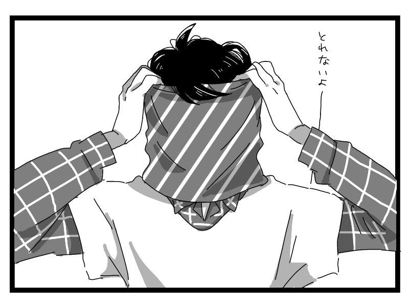 ショート大和先生シリーズ(?) https://t.co/u6MZKWXtzU