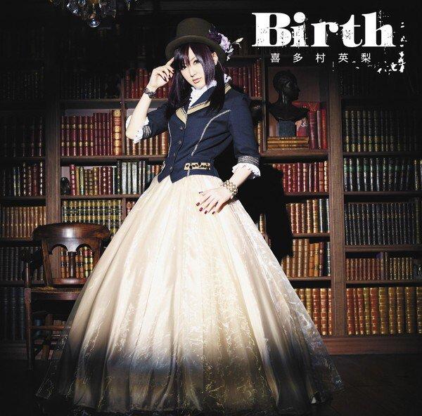 Now Playing: 喜多村英梨 - Birth(TVアニメ「神さまのいない日曜日」オープニング主題歌) / Bir