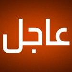 وسائل إعلام عراقية: قتلى وجرحى بـ #تفجير انتحاري ثان بـ #بغداد #العراق https://t.co/I3vMuq8NEG https://t.co/FAXV6SyNkG