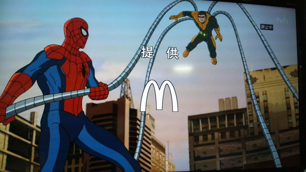 マックでゲソ!(*´∇`*) #アルティメットスパイダーマン