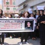 #اقترح_ان_يكون الشرطة العراقية في محافظة دهوك توقف مراسم حفل زواج لطفلة تبلغ 10 أعوام على رجل يبلغ 47 عاماً https://t.co/26K7qmMUkT
