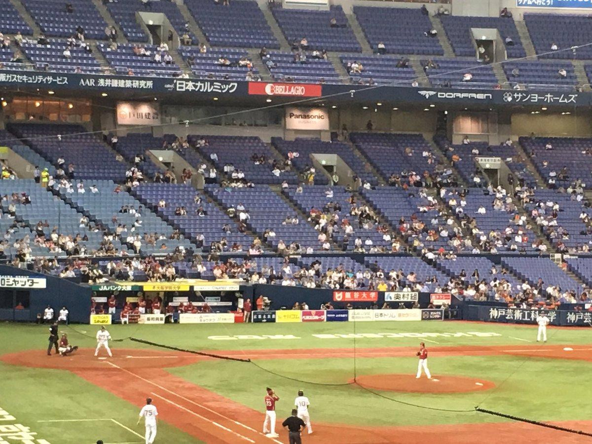 【野球】QVCマリン 命名権契約解除 違約金3億円余で合意 [無断転載禁止]©2ch.net->画像>68枚