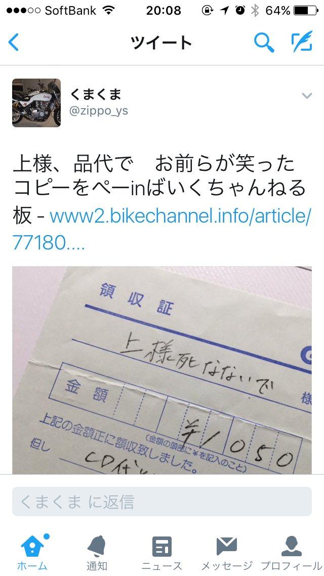 @bozu_108 @henyacyoko  これもいい線いってますw https://t.co/Usvy6LtQ7K