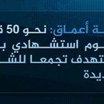 داعش يتبنى تفجير #بغداد الجديدة .. #اقترح_ان_يكون https://t.co/qzeEox6IS8