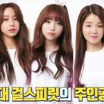 Which underrated girl group vocalist won all of Girl Spirit? https://t.co/DkLBUAcpAb https://t.co/dd2YSWMeZr