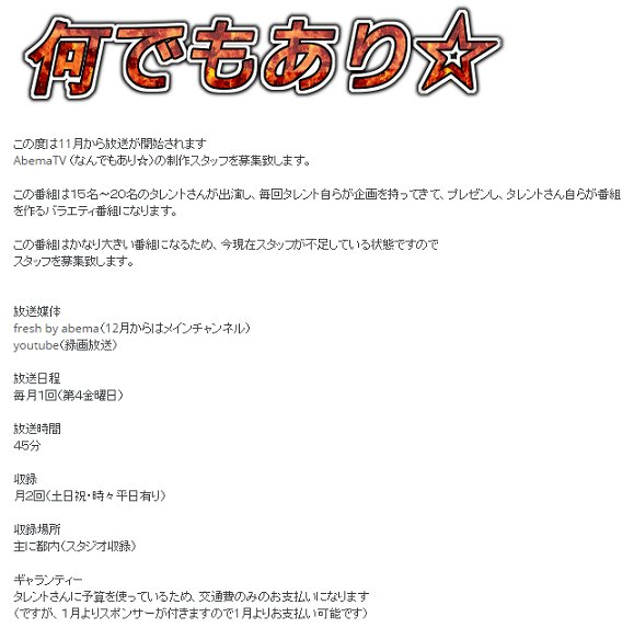 BABYMETAL★4096曲目 [無断転載禁止]©2ch.netYouTube動画>6本 ->画像>283枚