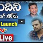 RT @FilmNewsIN: #NandiniNursingHome Movie Audio Launch || LIVE  @NawinVK https://t.co/AMsExNS9Se https://t.co/mNLDh5pgVZ