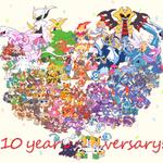 ダイヤモンドパール10周年おめでとうございます!今までもこれからも、ずっと大好きです#DP10周年 …