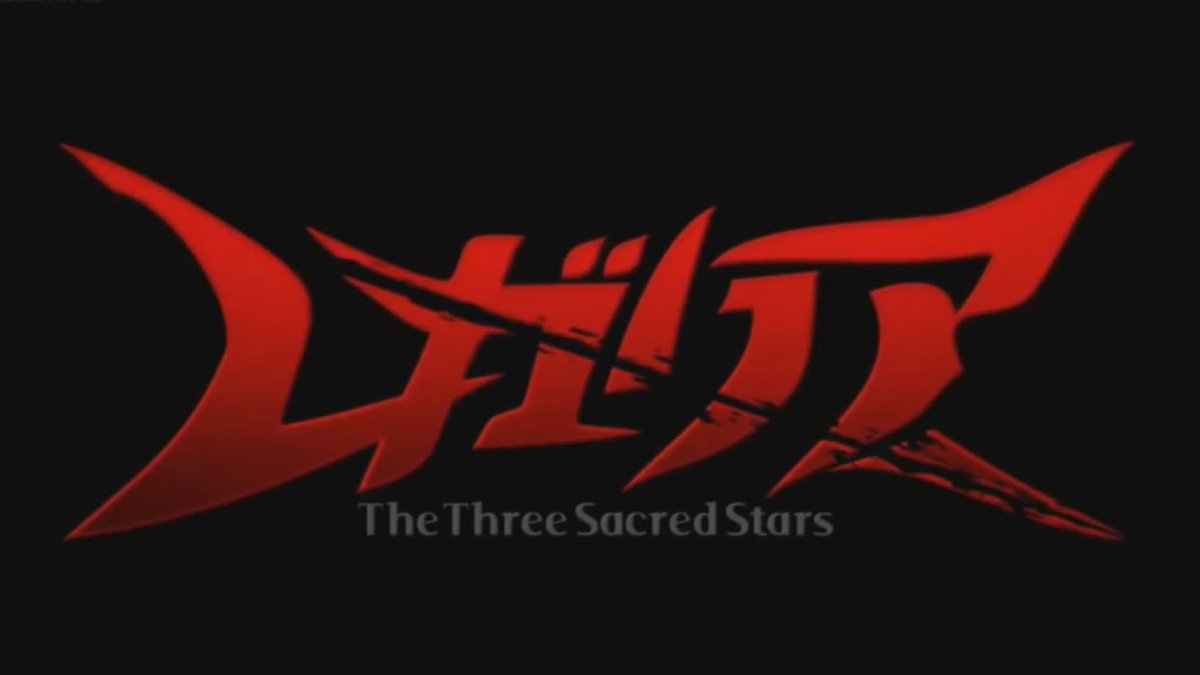 今期冬夏アニメ主題歌私的TOP51:Divine Spell (レガリア)2:青空jumping heart (ラブライ