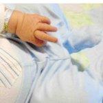 Nace el primer bebé del mundo con ADN de tres padres - https://t.co/5Z24VlNjXs https://t.co/BYgkNTPiYM