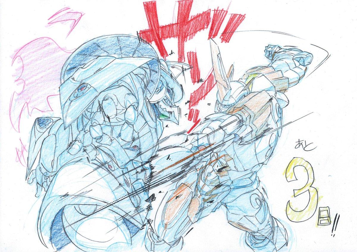 あと3日!ブランキ、手で描いてみた!!#ブブキ#サンジゲン#bubuki#bbkbrnk