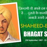 If the deaf are to hear, Sound has to be very loud !! Remembering Shaheed-e-Azam #BhagatSingh on his Birth Anniversary today. https://t.co/UJ5yuaclMD