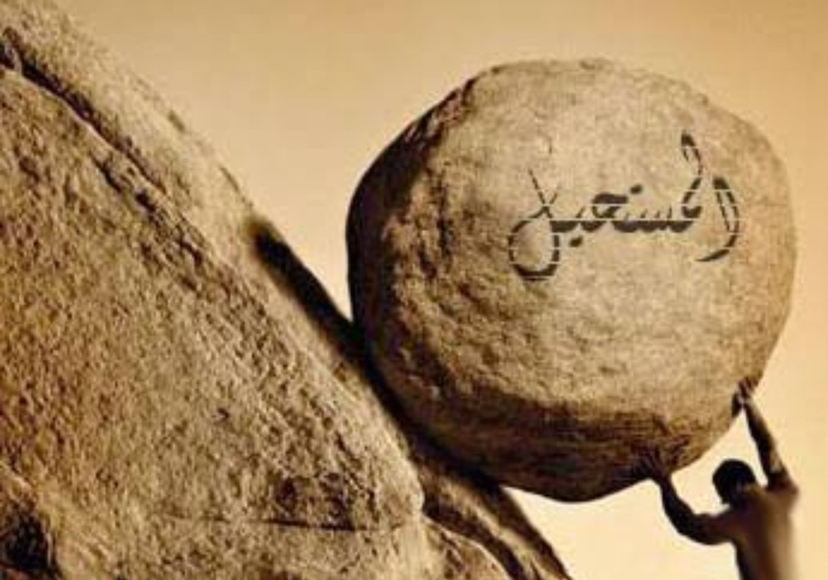 #حلمك_صعب_لكن: #حلمك_صعب_لكن