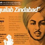 Saluting Shaheed Bhagat Singh, who was born on this day in 1907 https://t.co/6kO5dlPHj7