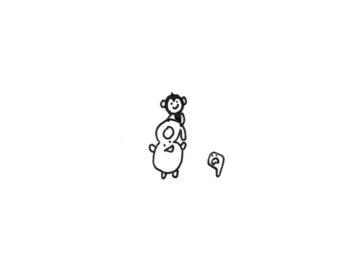 チンパンジーの赤ちゃんが生まれました@野毛山動物園 https://t.co/RFWodRGUXC ばぶーのげ!6(:D https://t.co/VsMbH4VYY1