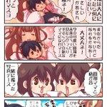 金剛ちゃんと鳳翔さんの昔の写真を見て驚く赤城さんと加賀さんの漫画 pic.twitter.com/1…