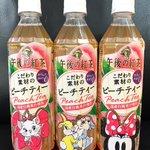 午後の紅茶 ピーチティー☆ディズニーパッケージで発売中!dlove.jp/mezzomiki/ pi…