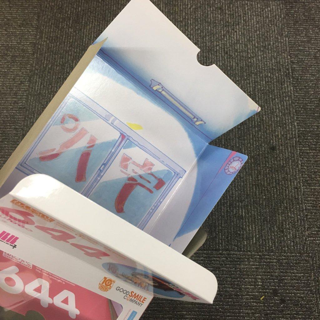 ねんどろいどルル子、パッケージ開けると台紙が宇パトOGKB支部になっててかわいい。 #ルル子