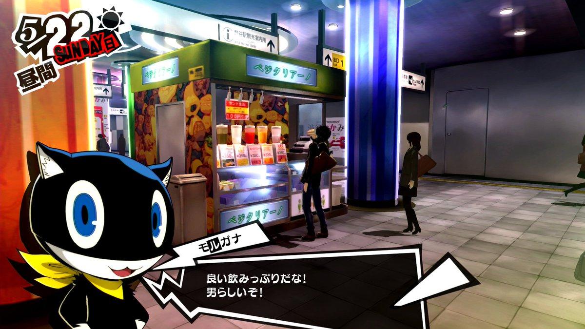ワガハイの怪盗指南!【青汁を飲んで、自分の限界を超えよう!?】渋谷駅の地下通路にあるドリンクスタンド、知ってるか?ここで