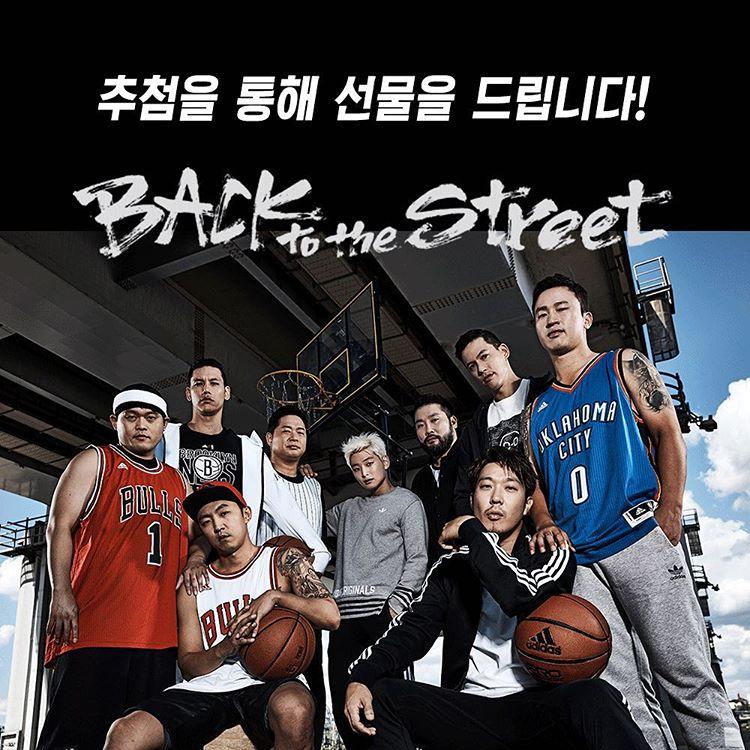 [PICS] XTM Streetball Survival <REBOUND> preview (Jinwoon) https://t.co/e29BQl2FWG https://t.co/K5zJjBxxbL #Jinwoon https://t.co/FwTmrCCYF3