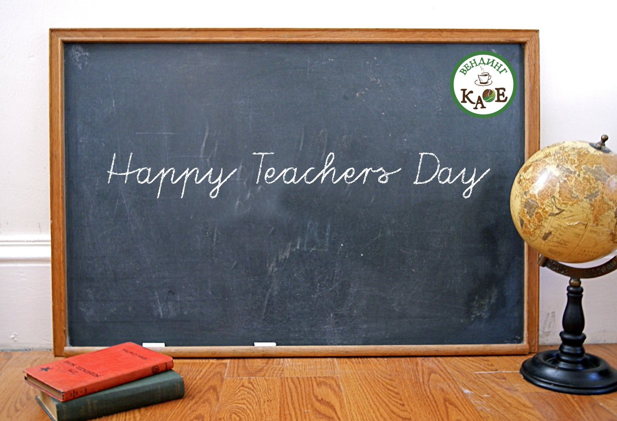 #WorldTeachersDay: World Teachers Day