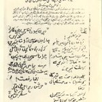 #ShaheedBhagatSingh  hand-written letter from jail in #Urdu to his younger brother Kultar Singh on March 3, 1931. https://t.co/Iyj6tuZvNR