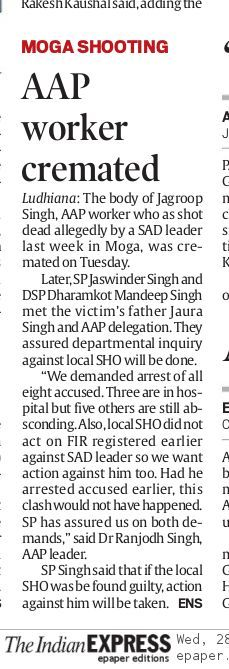 RT AAPInNewsPB: AAP worker cremated #AAPInNews https://t.co/UWxII0WFDS … https://t.c ...