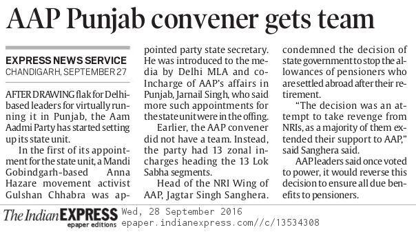 RT AAPInNewsPB: AAP Punjab convener gets team #AAPInNews https://t.co/S3G7E3Tk4t … h ...