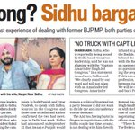 RT AAPInNewsPB: AAP or Cong? Sidhu bargains again https://t.co/kC8tTjqcrE