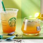 スタバ、新商品「ティバーナ」発表!『ゆず シトラス & ティー』からお茶をシリーズ化 https://t.co/Kee8fJcHOP https://t.co/uwqFxvlUmi