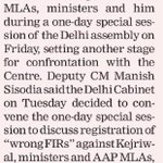 Will expose conspiracy behind FIRs against AAP MLAs at special Delhi Assembly session ; says @ArvindKejriwal https://t.co/omEVjAZoLK