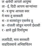 #LataMangeshkar , Didi wish you many many happy returns of the day https://t.co/Z4DEiL0X2e