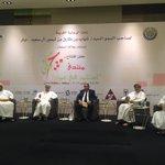#يحدث_الآن: الجلسة الثالثة من منتدى استثمر في #عمان حول فرص ومشاريع الاستثمار في الأمن الغذائي #أثير https://t.co/PjSvpC4WmG