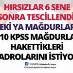 Sayın @TulaySelamoglu 2010 Kpss nin atanamayan mağdurları olarak desteklerinizi bekliyoruz #2010KPSSTT https://t.co/3EXgl2lbwi